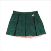 Miss Blumarine Green Organza Skirt & Belt