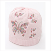 Catya Girls Pink Butterfly Fine Knit Hat